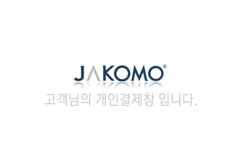(백화점) _ 김지혜 고객님의 개인결체창입니다